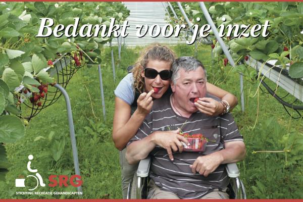 Stichting recreatie gehandicapten