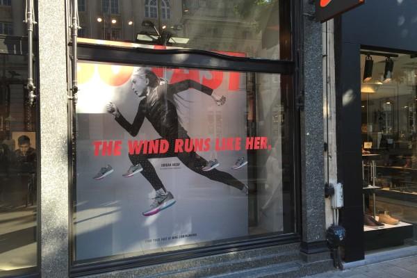 Antwerpen Nike Store