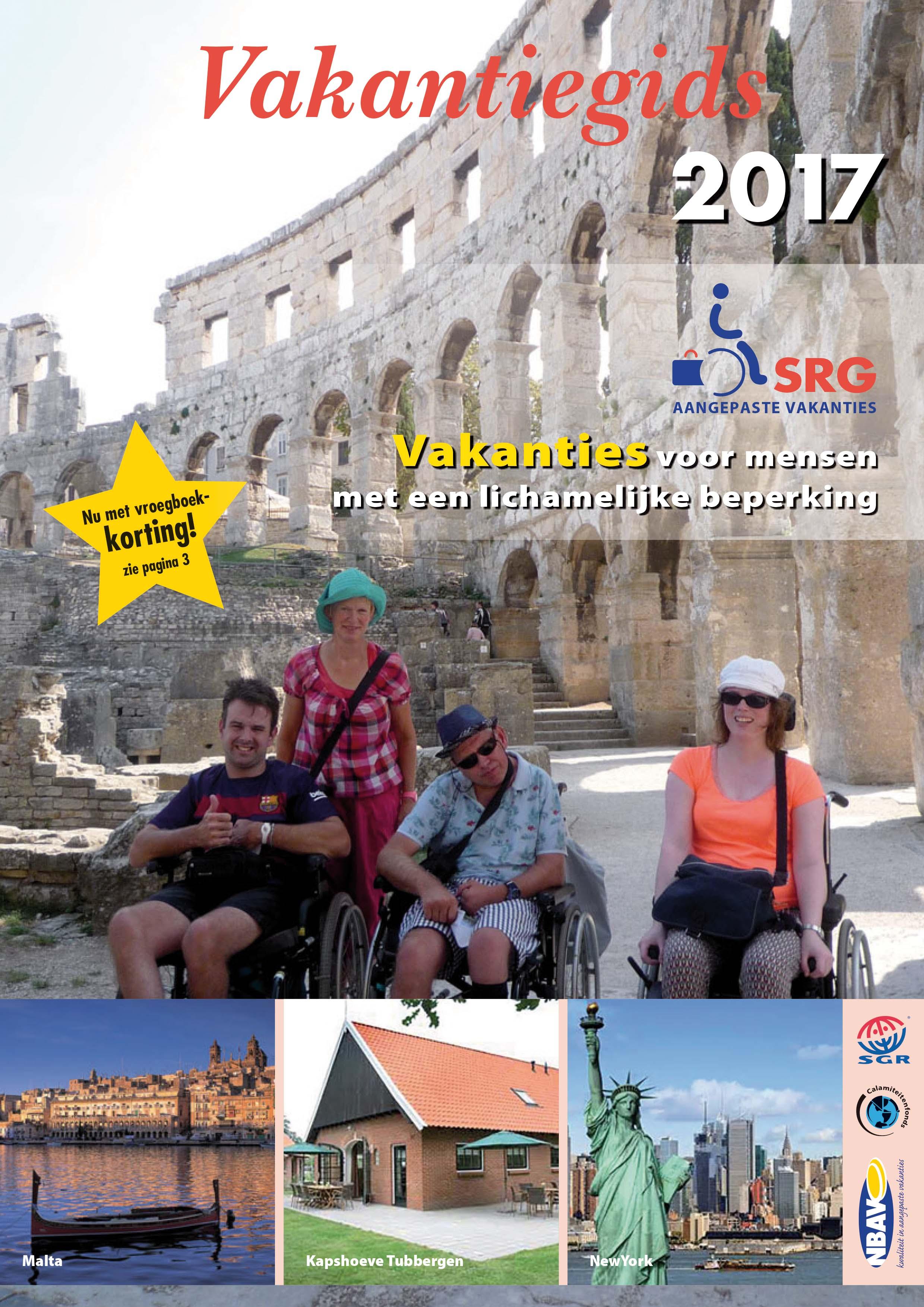 SRG Vakantiegids 2017